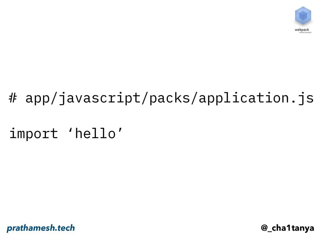 # app/javascript/packs/application.js import 'h...