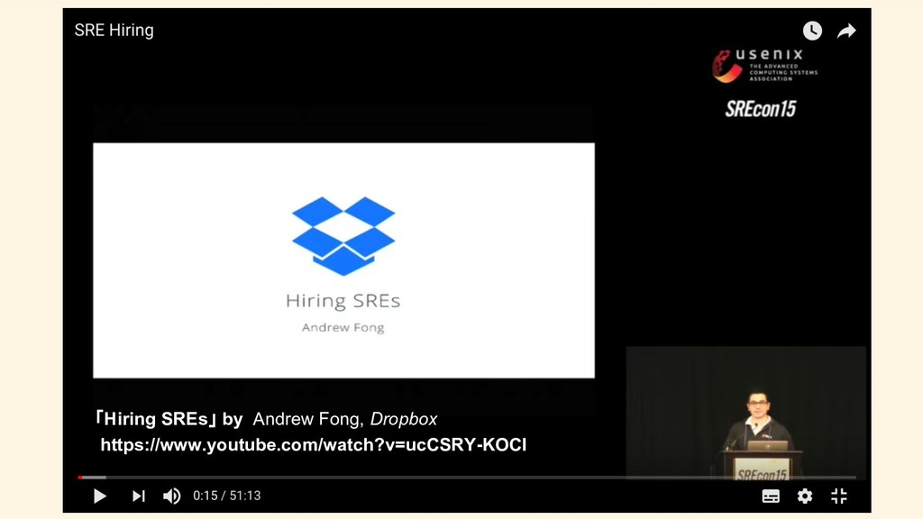 「Hiring SREs」 by Andrew Fong, Dropbox https://w...