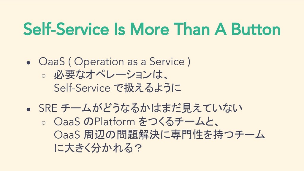 Self-Service Is More Than A Button ● OaaS ( Ope...