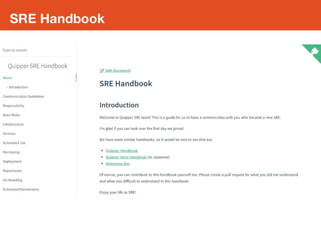 SRE Handbook
