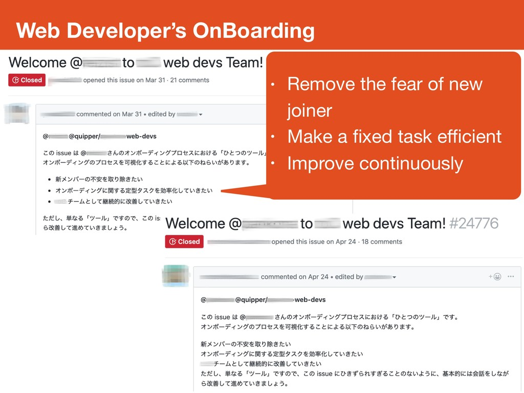 Web Developer's OnBoarding • Remove the fear of...