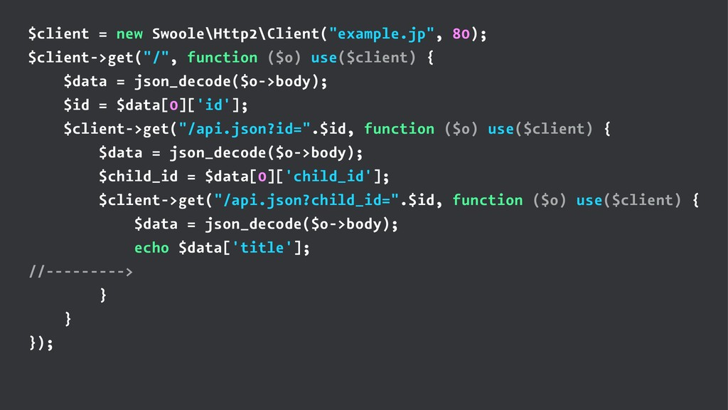 """$client = new Swoole\Http2\Client(""""example.jp"""",..."""