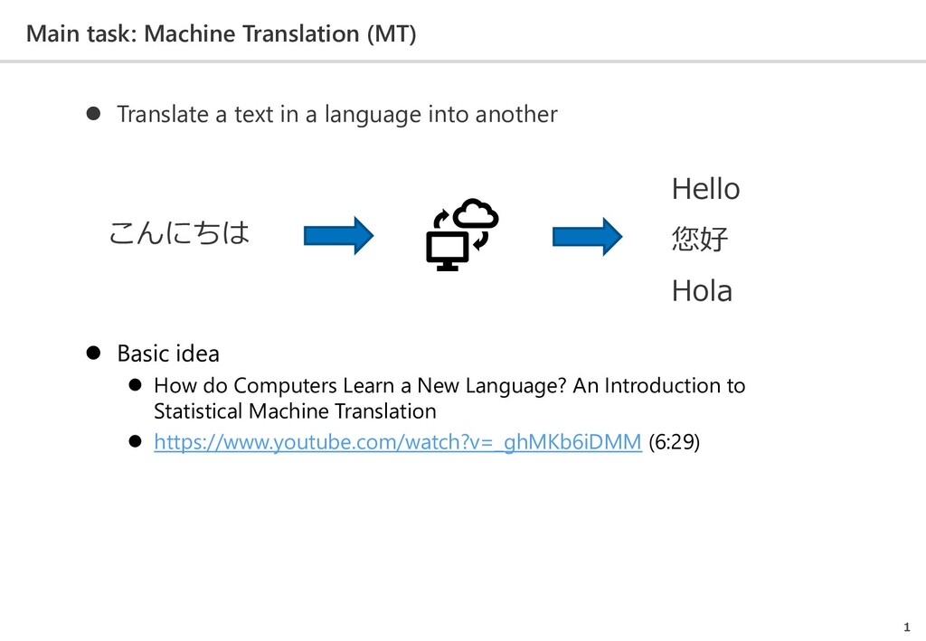 Main task: Machine Translation (MT) 1  Transla...