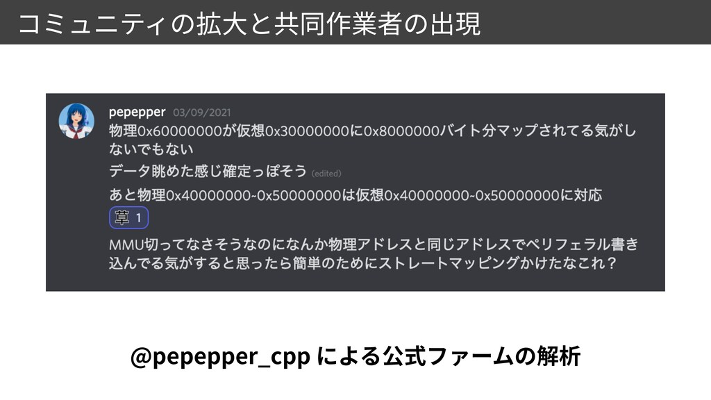 @pepepper_cpp
