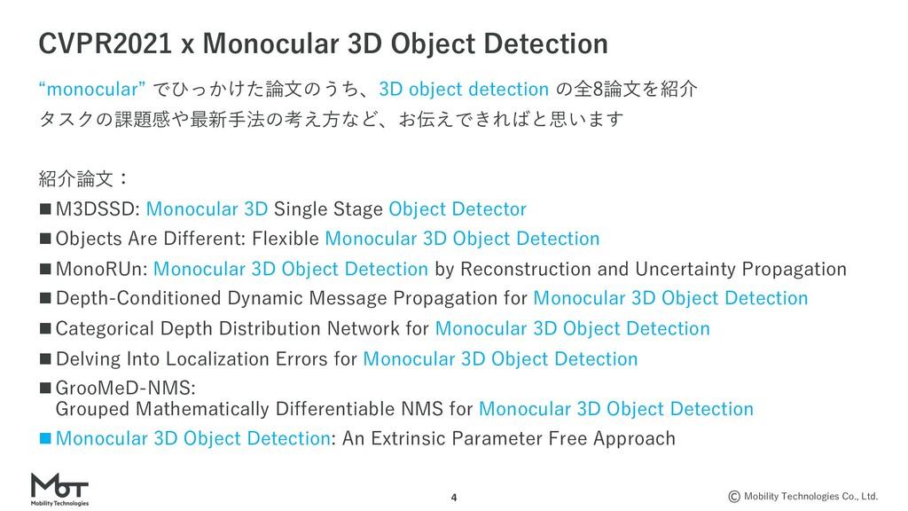 "Mobility Technologies Co., Ltd. 4 ""monocular"" で..."