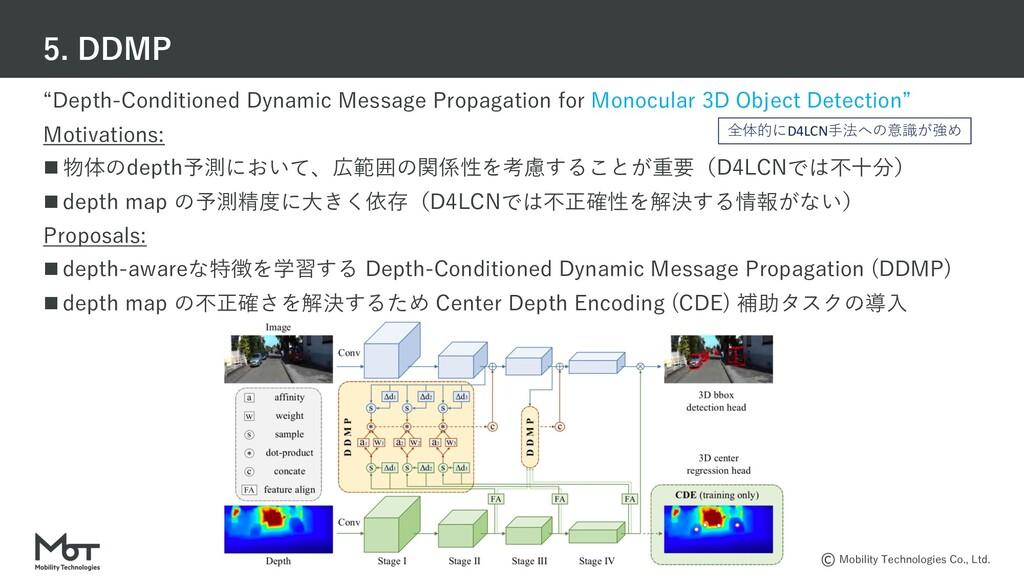 "Mobility Technologies Co., Ltd. ""Depth-Conditio..."