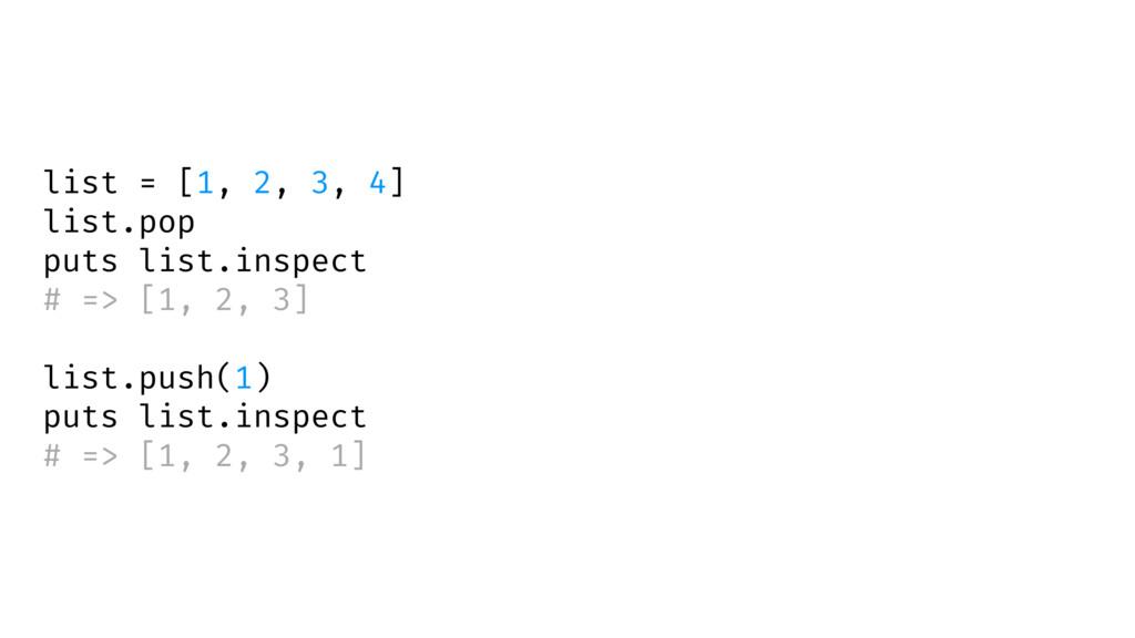 list = [1, 2, 3, 4] list.pop puts list.inspect ...