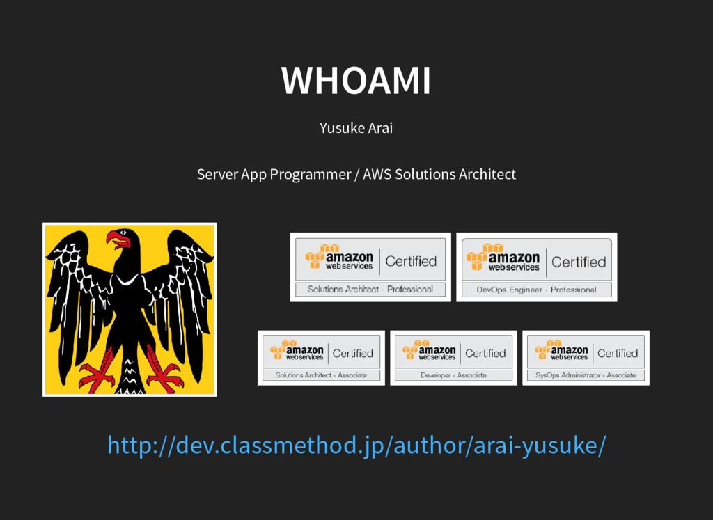 WHOAMI Yusuke Arai Server App Programmer / AWS ...