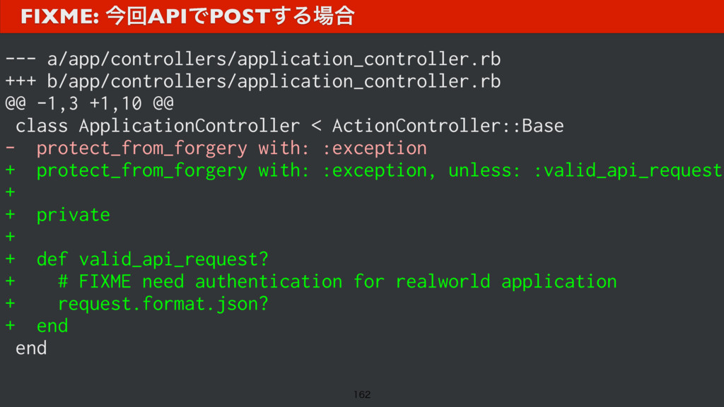--- a/app/controllers/application_controller.rb...