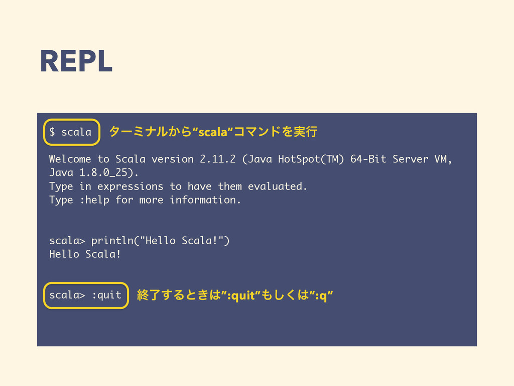 REPL $ scala Welcome to Scala version 2.11.2 (J...
