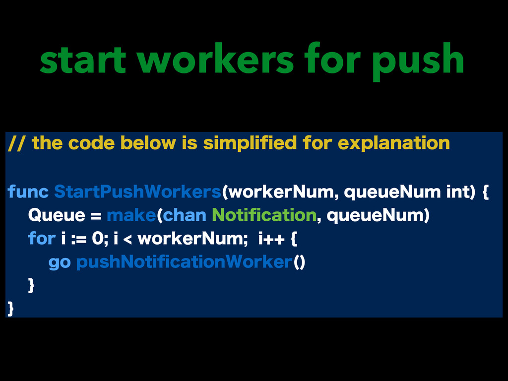 start workers for push UIFDPEFCFMPXJTTJN...
