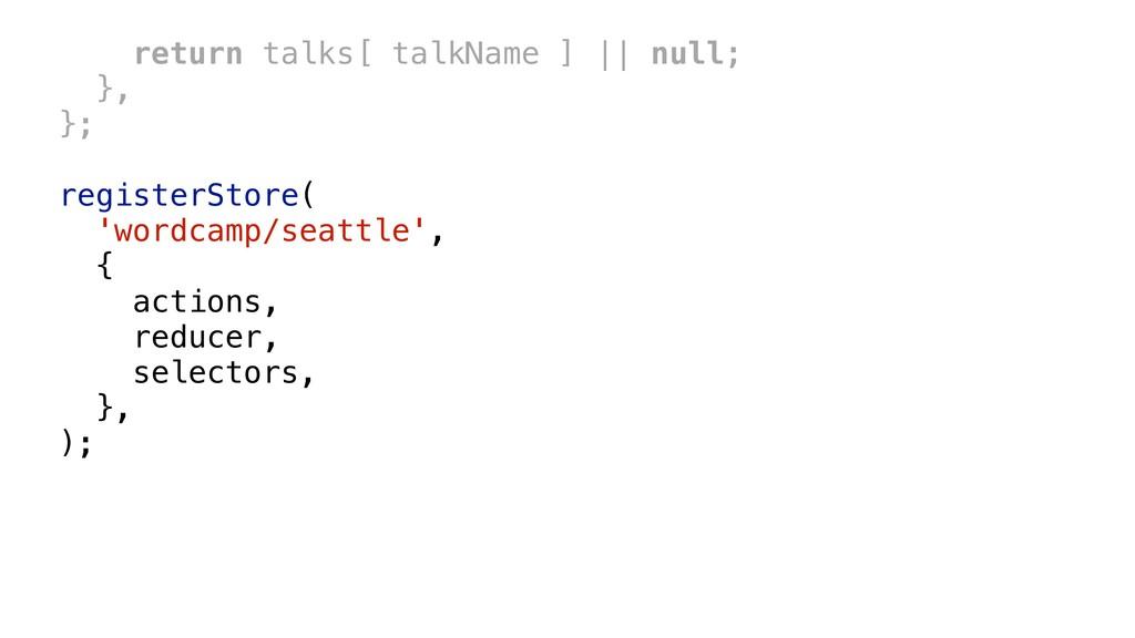 registerStore( 'wordcamp/seattle', { actions, r...