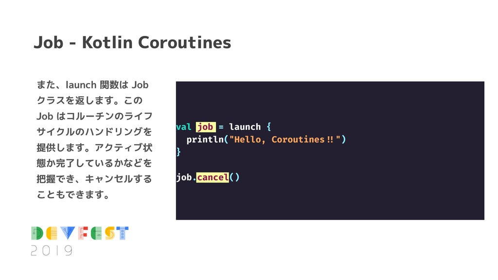 "val job = launch { println(""Hello, Coroutines !..."
