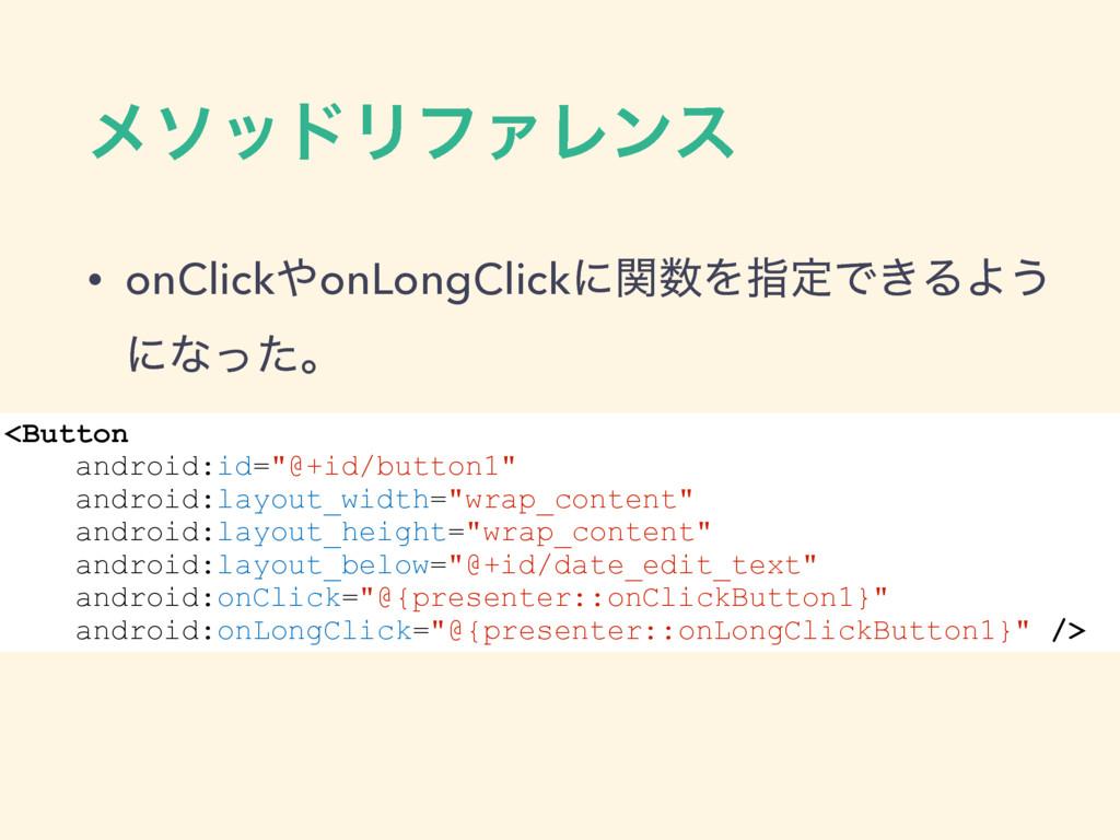 """ϝιουϦϑΝϨϯε <Button android:id=""""@+id/button1"""" an..."""