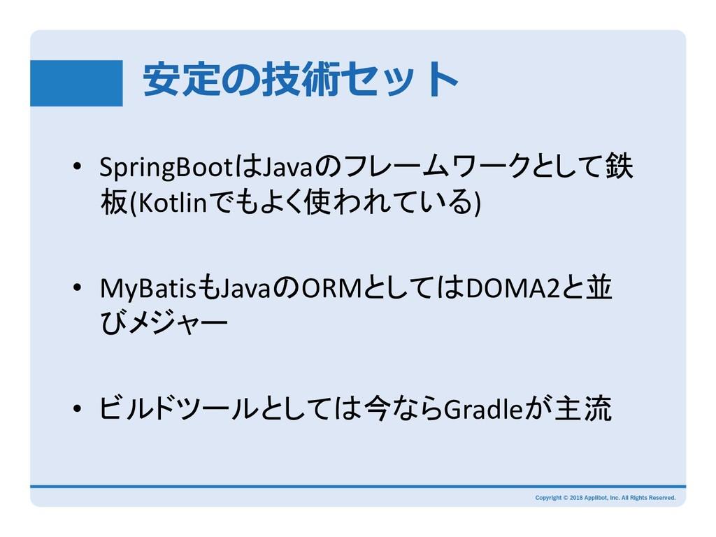 • SpringBootJava#%$% (Kotlin...