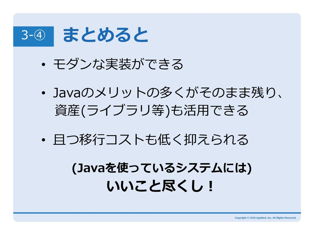 • - (3 • ) (3 • J ) 3 ) (