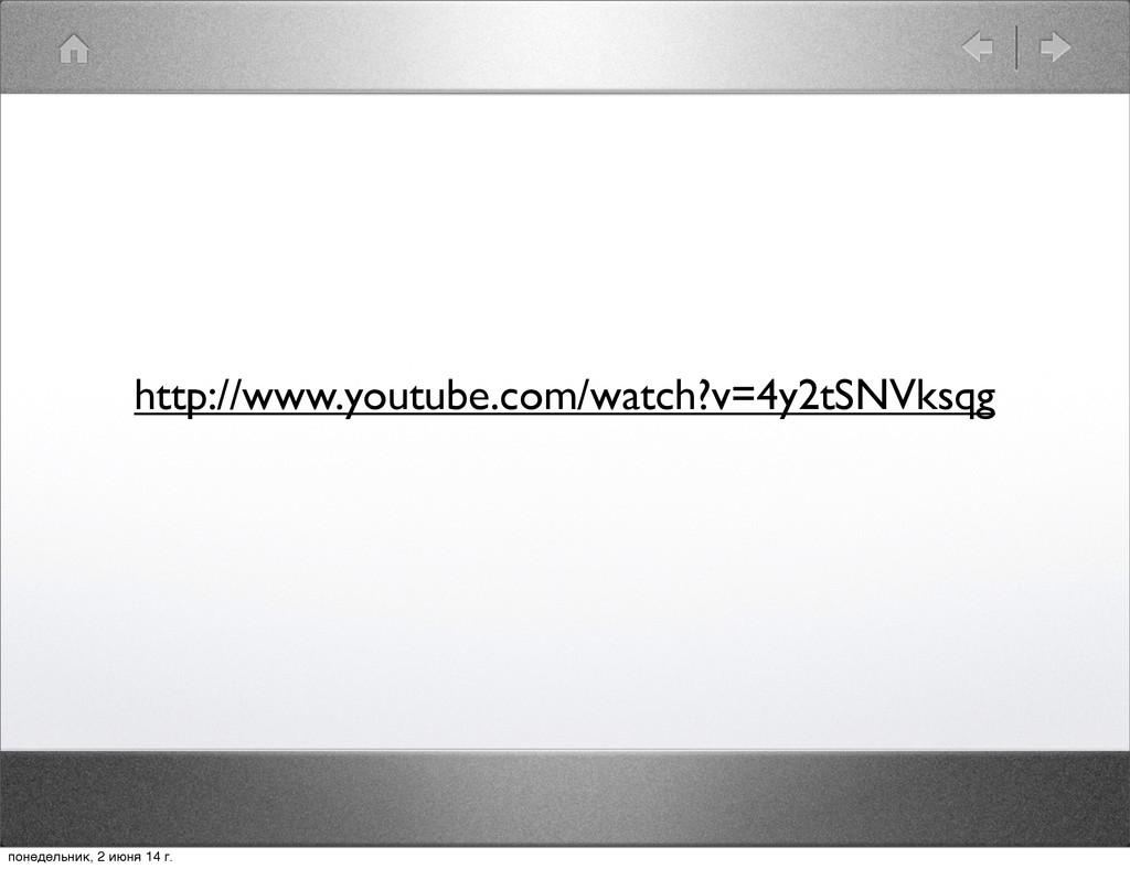 http://www.youtube.com/watch?v=4y2tSNVksqg поне...