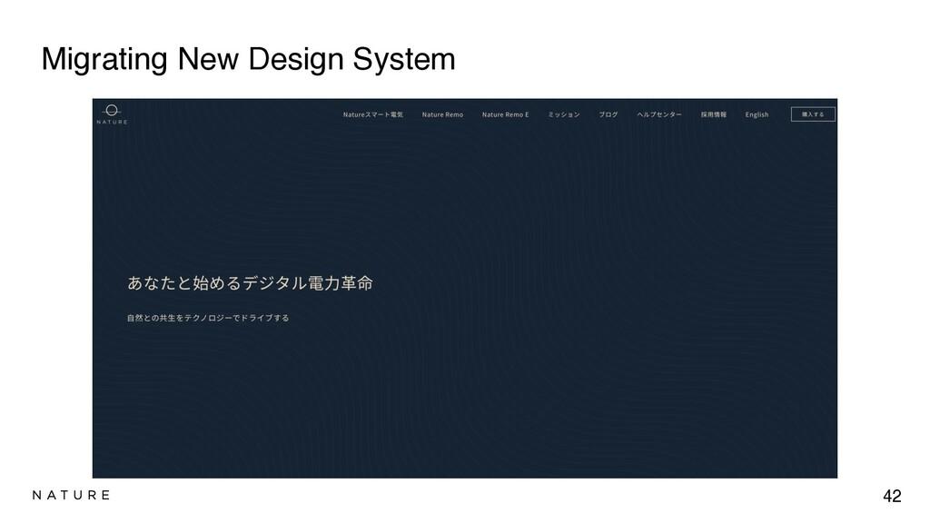 Migrating New Design System 42