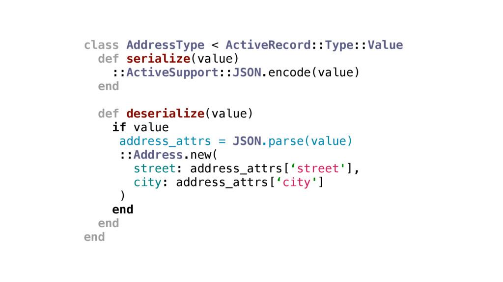 class AddressType < ActiveRecord::Type::Value d...