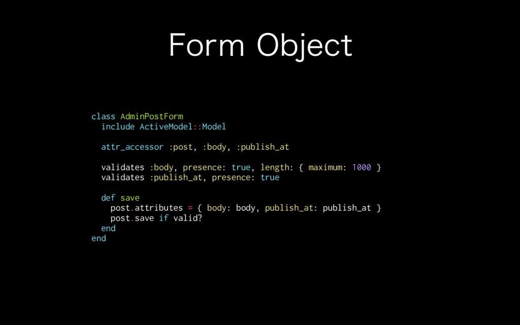 'PS̼0CKFDU class AdminPostForm include ActiveM...