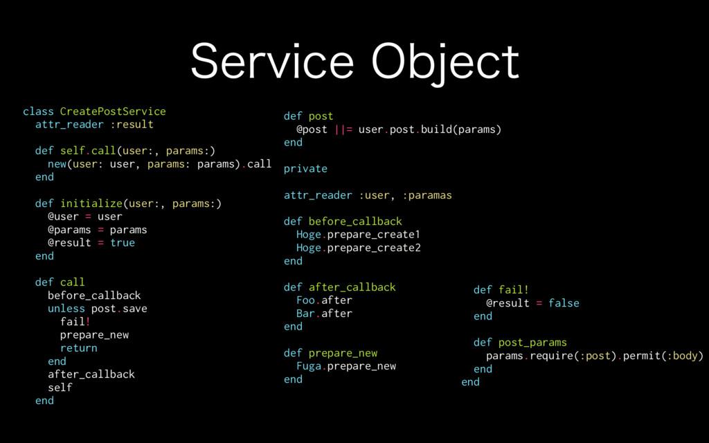 4FSWJDF0CKFDU class CreatePostService attr_rea...