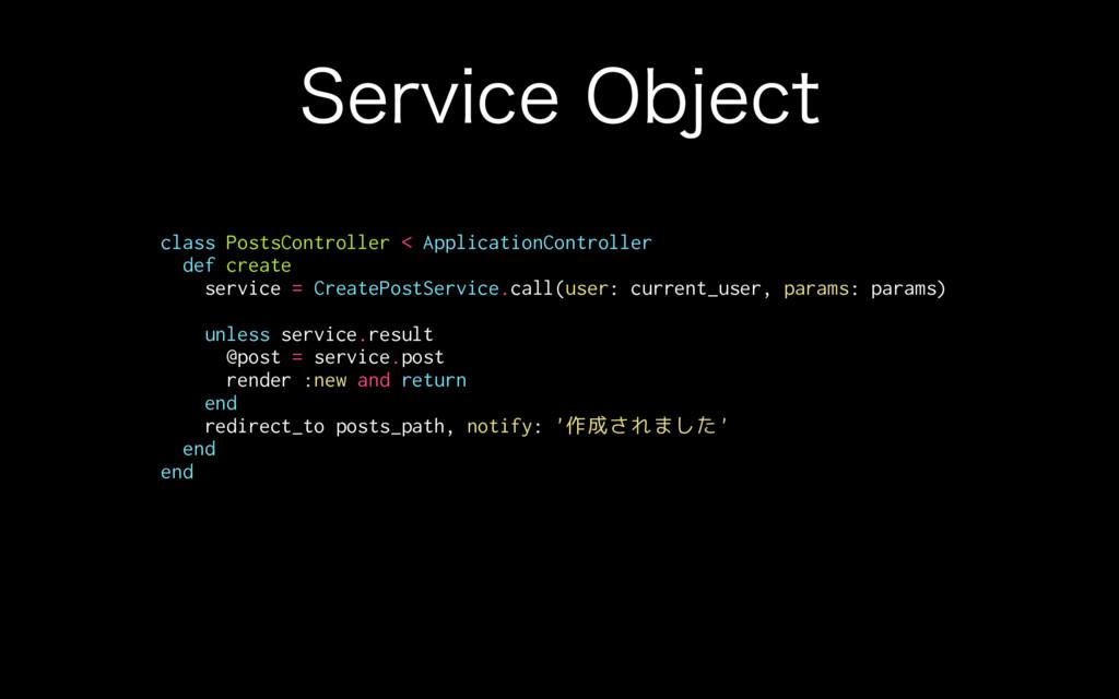 4FSWJDF0CKFDU class PostsController < Applicat...