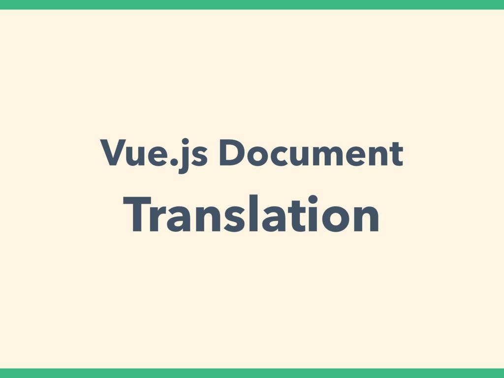 Vue.js Document Translation