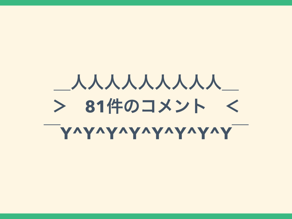 ʊਓਓਓਓਓਓਓਓਓʊ 'ɹ81݅ͷίϝϯτɹʻ ʉY^Y^Y^Y^Y^Y^Y^Yʉ