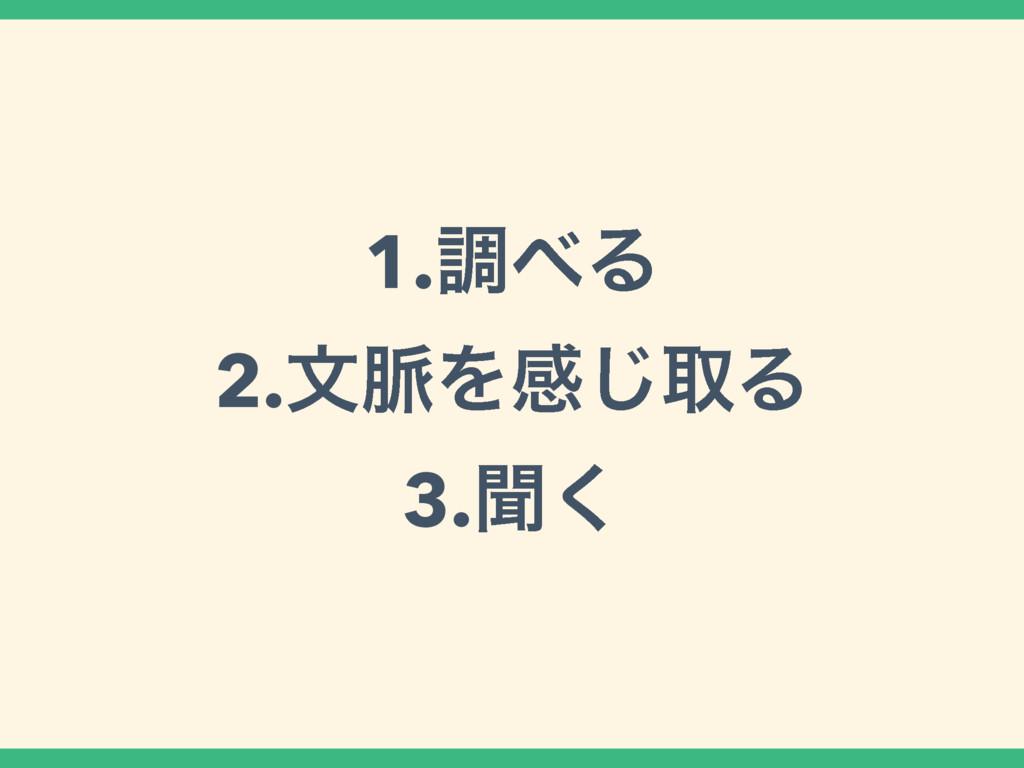 1.ௐΔ 2.จ຺Λײ͡औΔ 3.ฉ͘