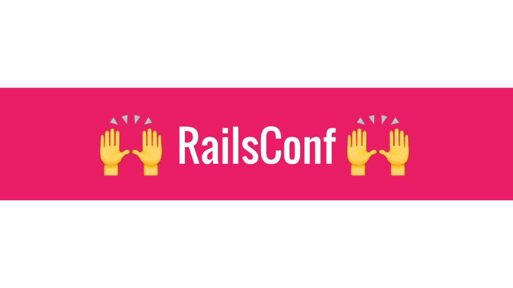 RailsConf