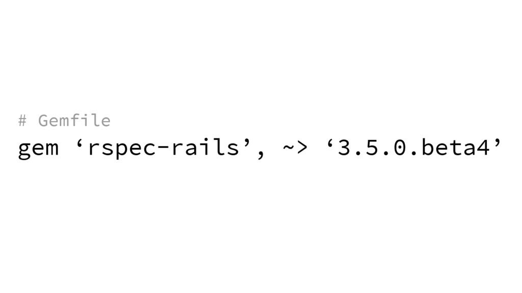 gem 'rspec-rails', ~> '3.5.0.beta4' # Gemfile
