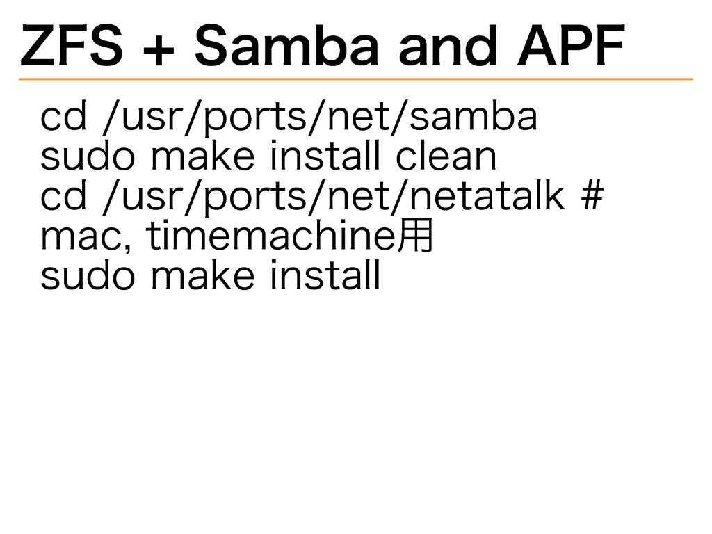 ZFS�+�Samba�and�APF cd�/usr/ports/net/samba sud...