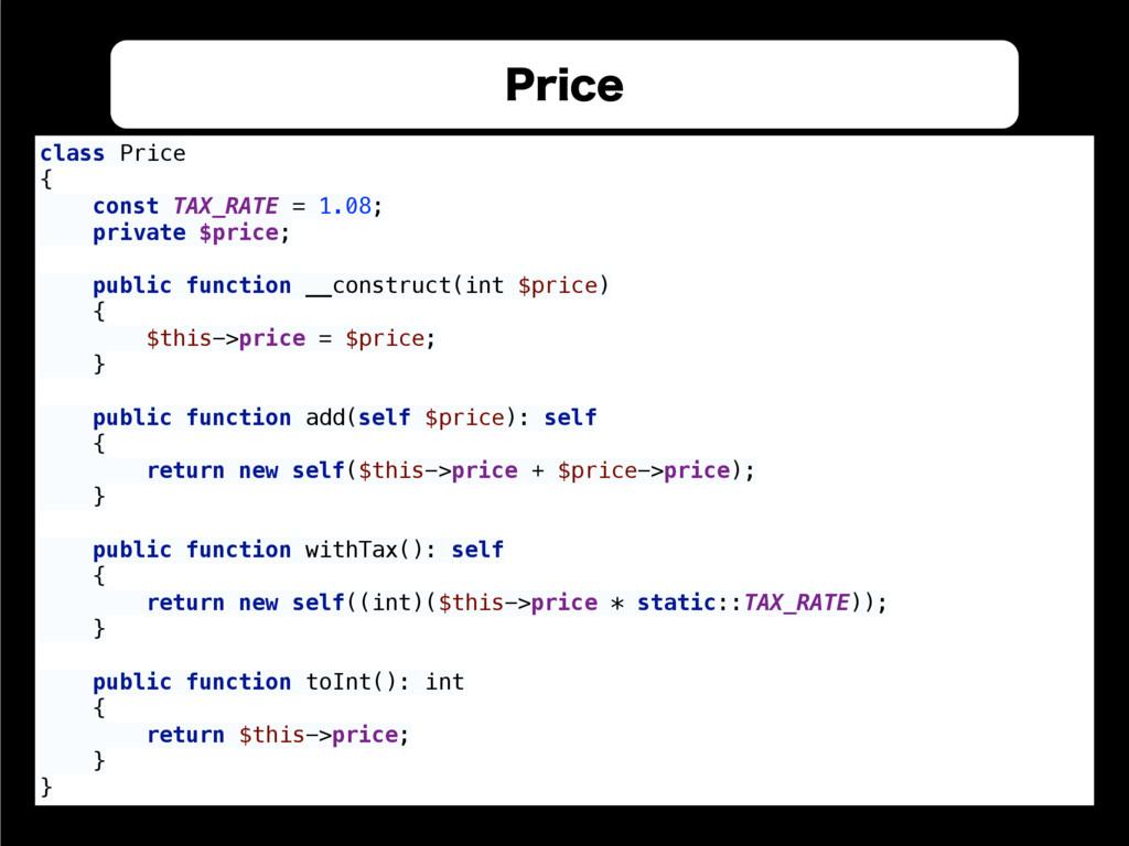 1SJDF class Price { const TAX_RATE = 1.08; p...