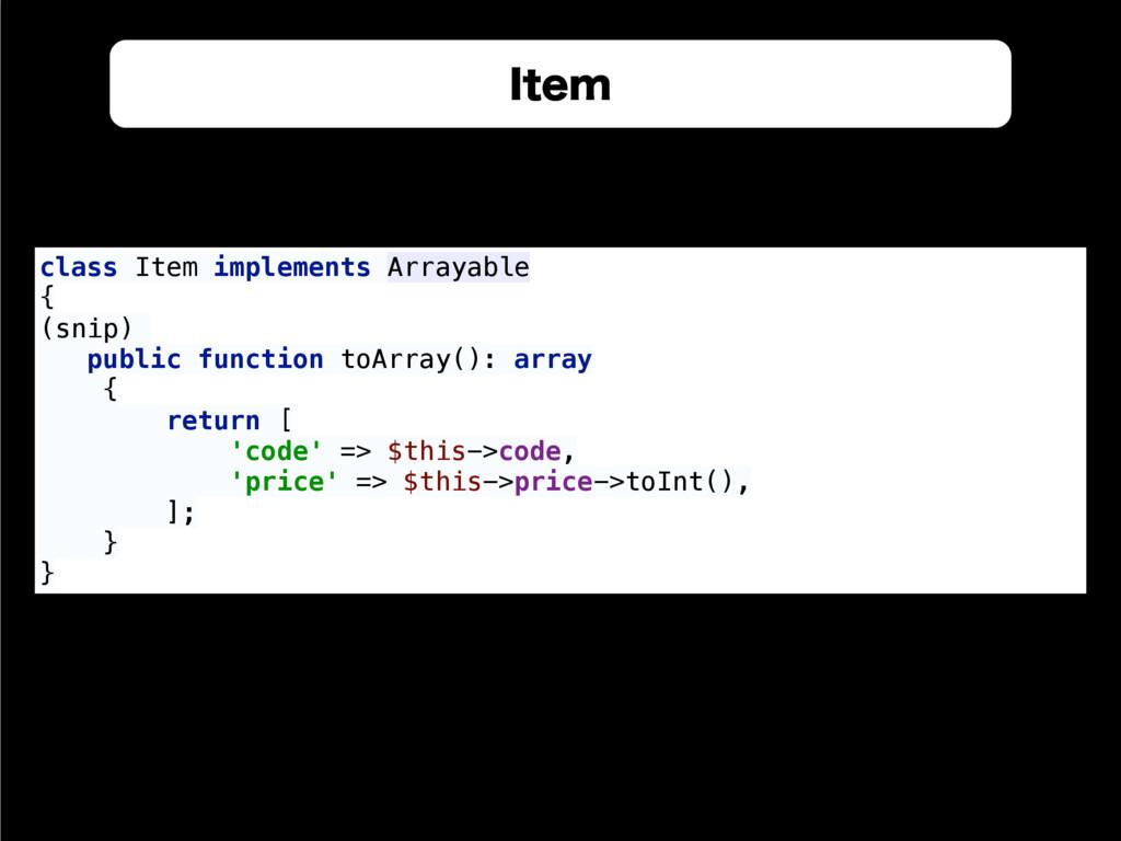 *UFN class Item implements Arrayable { (snip)...