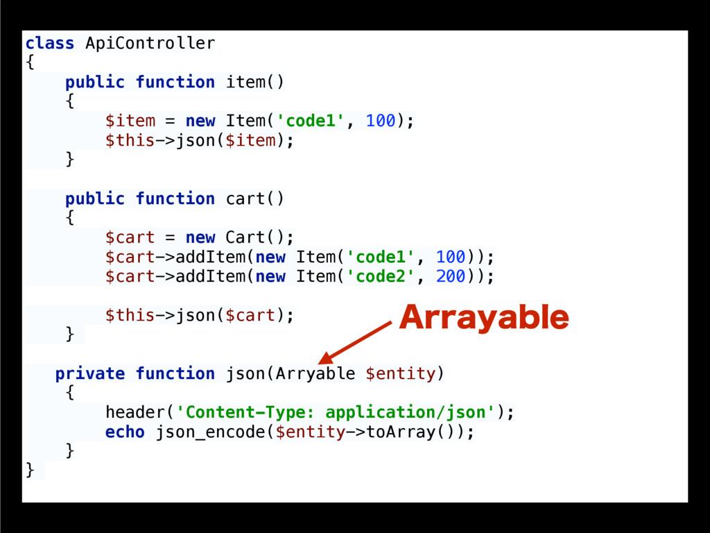 class ApiController { public function item()...