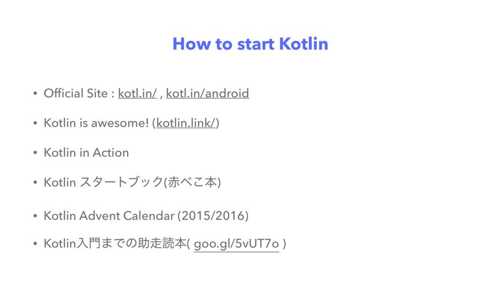 How to start Kotlin • Official Site : kotl.in/ ,...