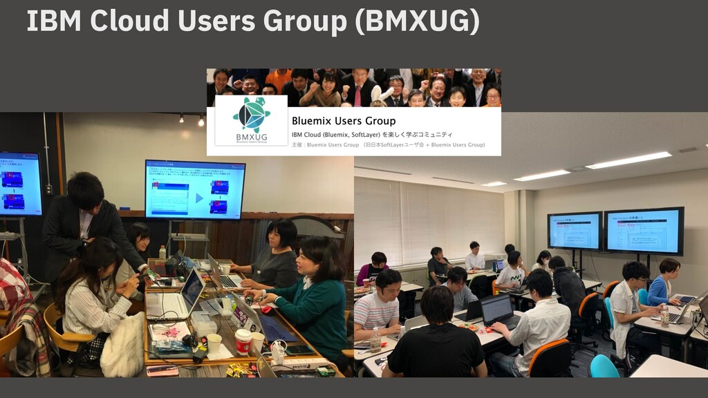 IBM Cloud Users Group (BMXUG)