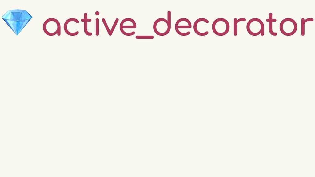 💎 active_decorator