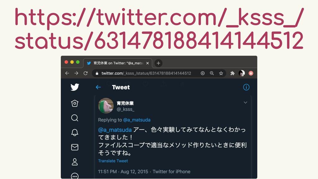 https://twitter.com/_ksss_/ status/631478188414...