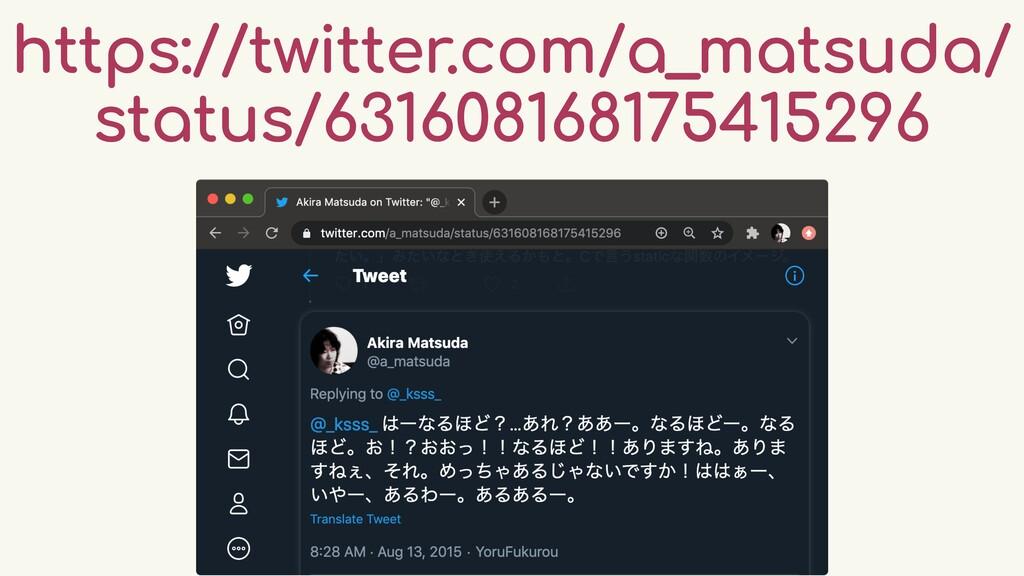 https://twitter.com/a_matsuda/ status/631608168...