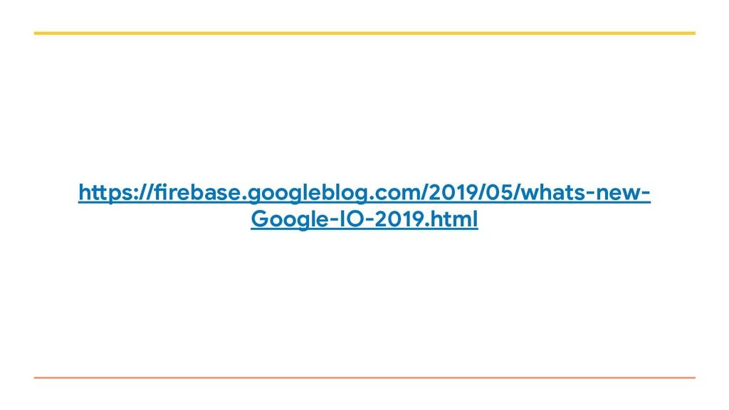 https://firebase.googleblog.com/2019/05/whats-n...