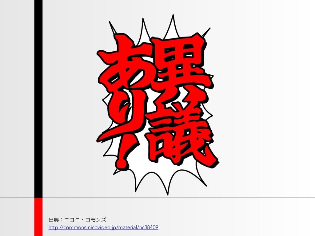 ग़యɿχίχɾίϞϯζ http://commons.nicovideo.jp/materia...