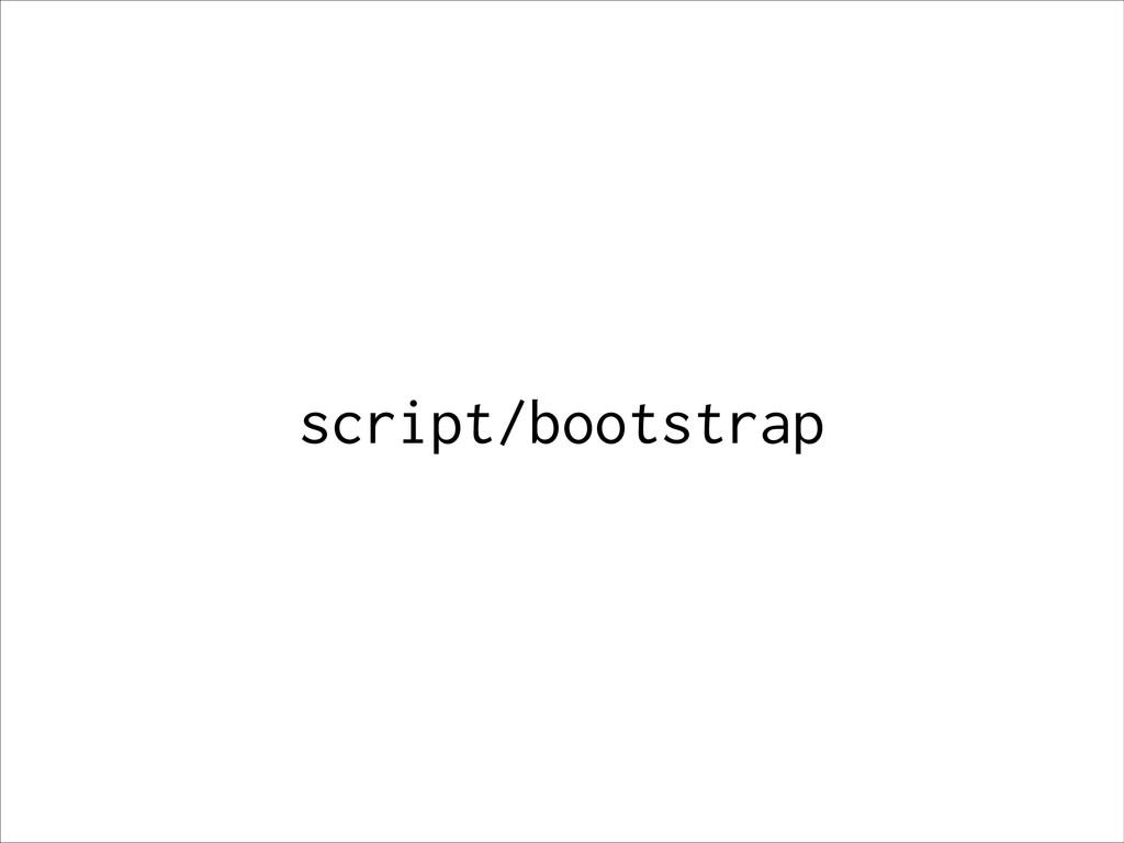 script/bootstrap