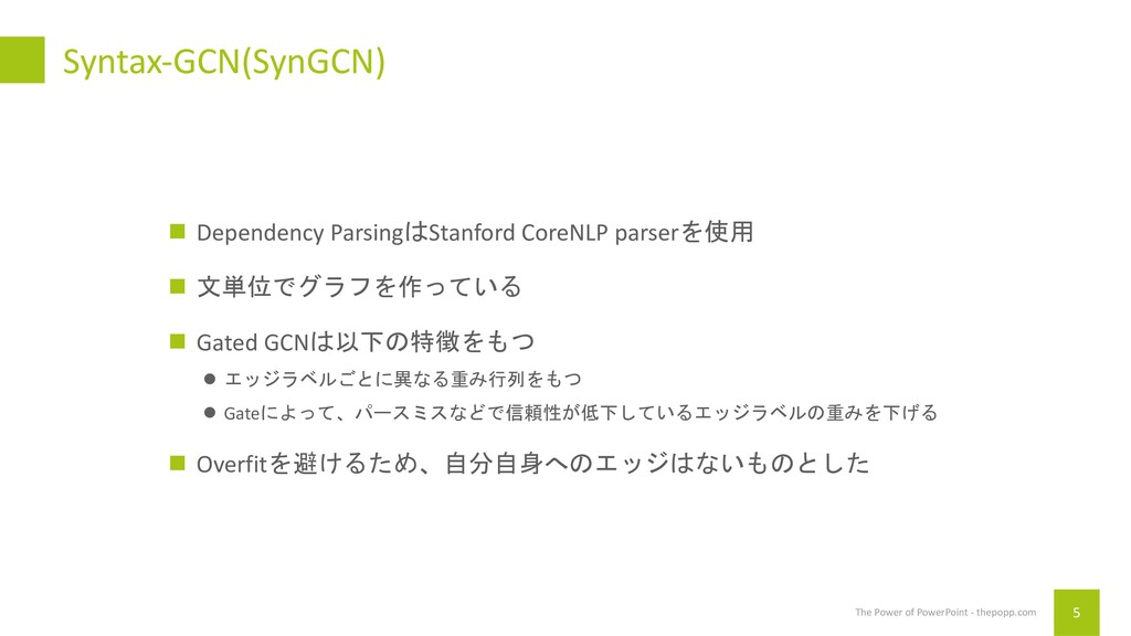 Syntax-GCN(SynGCN) 5 The Power of PowerPoint - ...