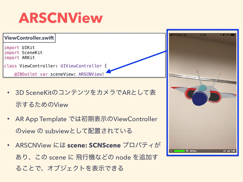 ARSCNView ViewController.swift import UIKit imp...