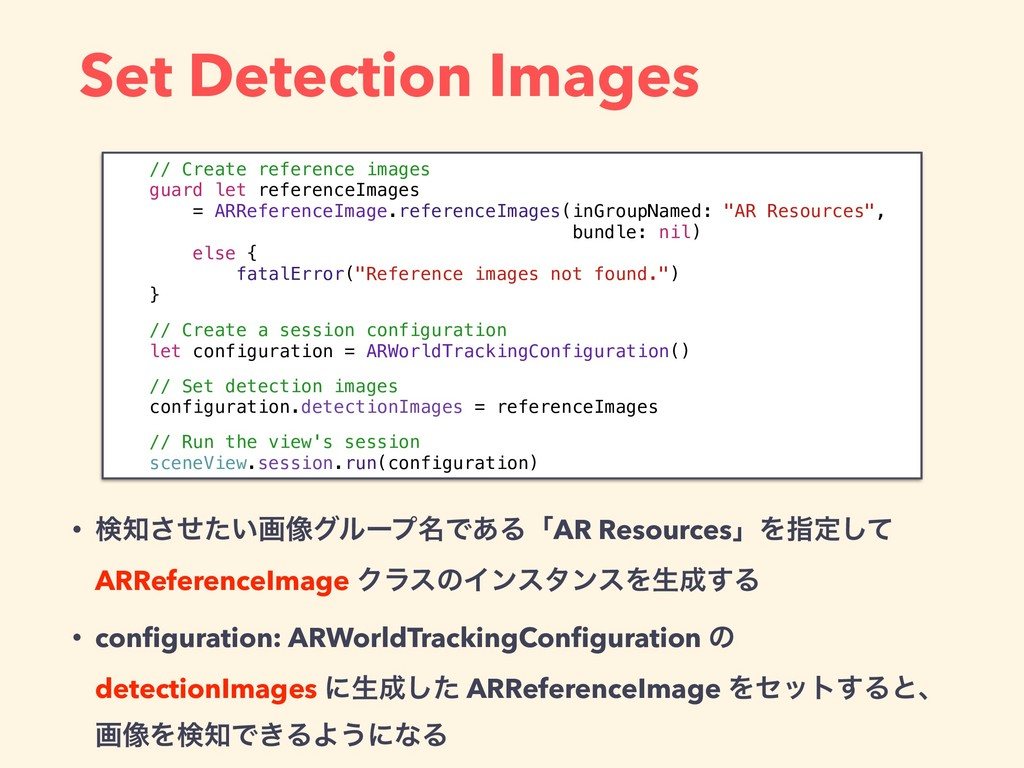 Set Detection Images // Create reference images...