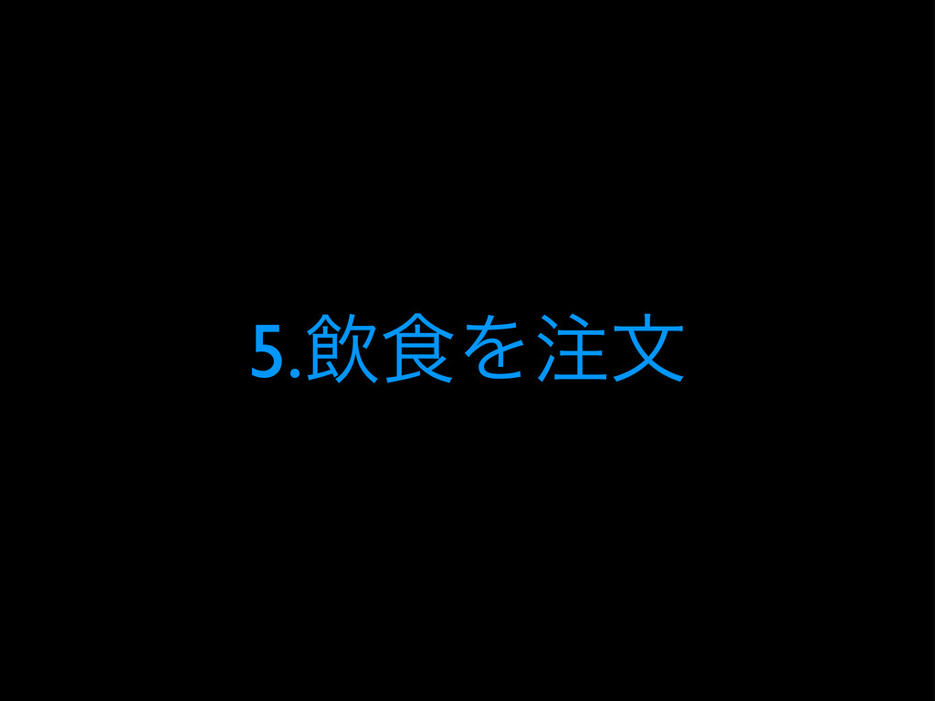 5.ҿ৯Λจ