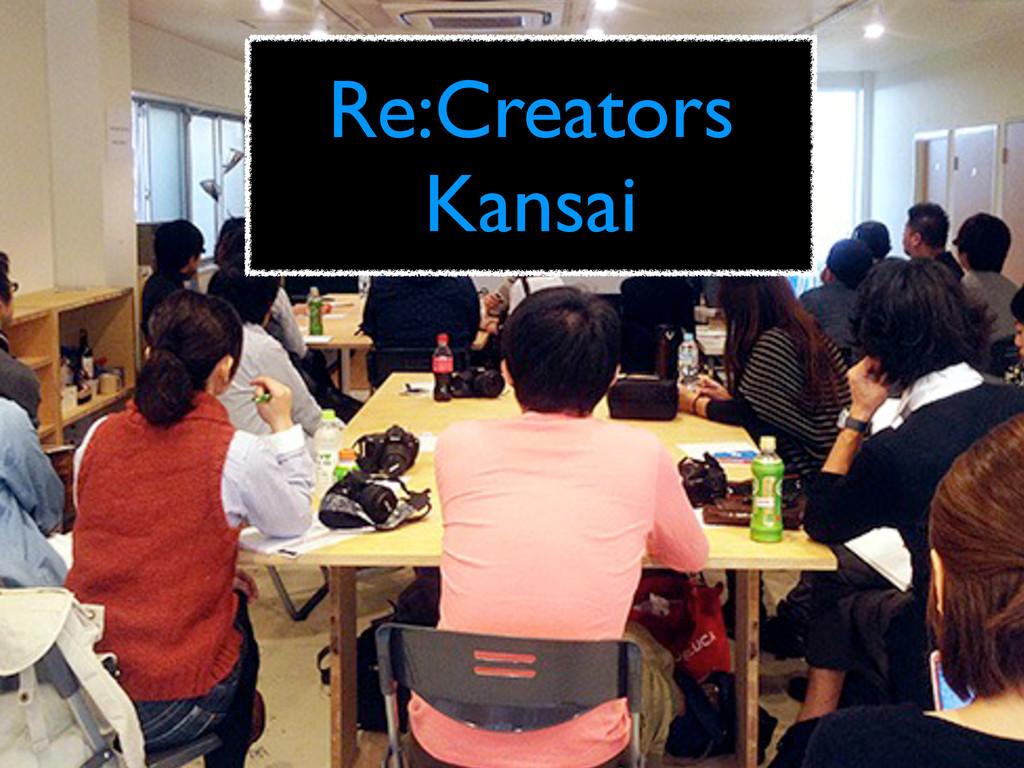 Re:Creators Kansai