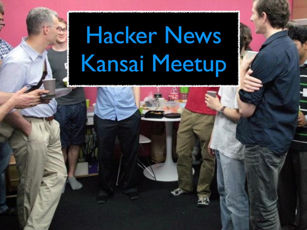 Hacker News Kansai Meetup