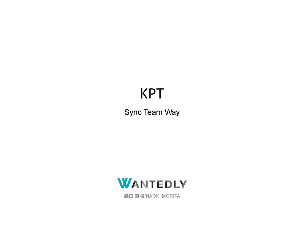 KPT Sync Team Way 森田 直樹/NAOKI MORITA